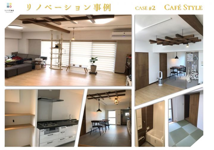 CASE#2 【Café Style】