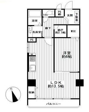 59.40m2、1SLDKのお部屋です!